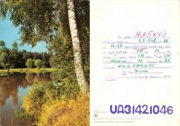 QSL-Karte Sowjetunion Pushkino Puschkino ON4KDV 1986 Russland Russia Rossija Card Cartolina Amateur Radio Funkkarte - QSL-Karten