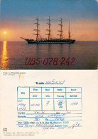 QSL-Karte Sowjetunion Ukraine Kakhovka Kachowka UB5-078-242 1988 UdSSR USSR Amateur Radio Card Funkkarte Schiff Ship - QSL-Karten