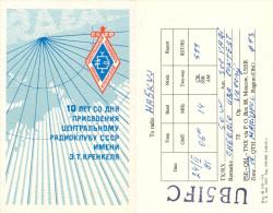 QSL-Karte Sowjetunion Ukraine Mariupol UB51FC 1991 UdSSR USSR Card Carte Soviet Union Hungary Amateur Radio Cartolina - QSL-Karten