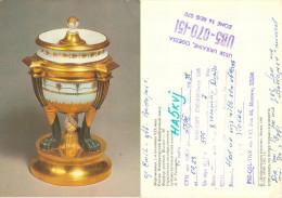 QSL-Karte Sowjetunion Ukraine Odessa UB5-070-151 1988 Funkkarte Card Carte Amateur Radio Soviet Union USSR UdSSR - QSL-Karten