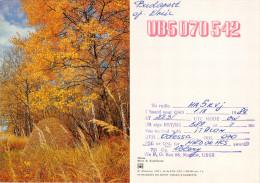 QSL-Karte Sowjetunion Ukraine Odessa UB5-070-542 1989 Odesa Funkkarte Card Carte Amateur Radio USSR Soviet Union - QSL-Karten