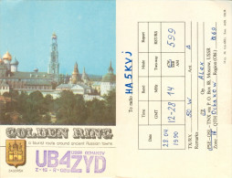 QSL-Karte Sowjetunion Ukraine Otschakiw Otschakow Ochakov UB4ZYD 1990 Amateur Radio Card Carte Cartolina UdSSR USSR - QSL-Karten