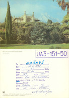 QSL-Karte Sowjetunion Yalta Alupka UA3-151-50 Schloß Woronzow Museum Krim Crimea Crimee Soviet Union UdSSR USSR Card - QSL-Karten