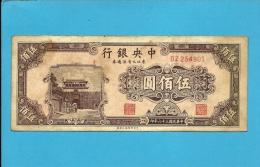CHINA - 500 YUAN - 1947 - P  381 -  9 Northeastern Provinces - The Central Bank - Great Wall - 2 Scans - Chine