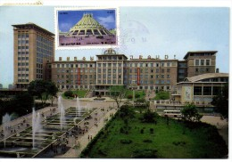 The Pyongyang Students And Children's Palace + Timbre   Recto Verso Beau Timbre - China