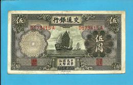 CHINA - 5 YUAN - 1935 - P 154.a - Bank Of Communications - Junks - 2 Scans - China