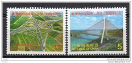 China Chine : (56) 2000 Taiwan - Inauguration De Deuxième Autoroute De Southem SG2620/1** - 1945-... République De Chine