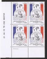 France 2015 - Yv N° 4959 ** - Service Central D´État Civil 50 Ans - Francia
