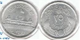 EGIPTO 25 PIASTRAS CANAL SUEZ 1956 PLATA SILVER D70 - Egipto