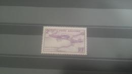 LOT 263100 TIMBRE DE  FRANCE NEUF* N�7 VALEUR 25 EUROS