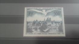 LOT 263103 TIMBRE DE  FRANCE NEUF** N�20 VALEUR 65 EUROS LUXE