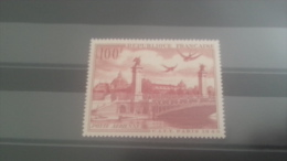 LOT 263104 TIMBRE DE  FRANCE NEUF** N�28  LUXE