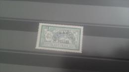 LOT 263117 TIMBRE DE  FRANCE NEUF* N�44 VALEUR 50 EUROS