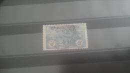 LOT 263152 TIMBRE DE  FRANCE OBLITERE N�169 VALEUR 170 EUROS