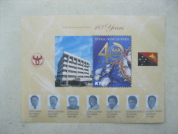 PAPUA NEW GUINEA-40TH ANNIVERSARY BANK OF PAPUA NEW GUINA - Papouasie-Nouvelle-Guinée