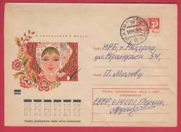 174869 / 1971 -  March 8 - WOMEN'S DAY ,  FLOWERS , BIRD , Perm  Russia Russie Stationery Entier - 1970-79