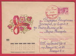 174873 / 1974 -  March 8 - WOMEN'S DAY ,  FLOWERS , Rostov-on-Don  Russia Russie Stationery Entier - 1970-79