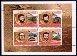IRAN 2008 - Personnages, Véhicules Divers - BF 4 Val Neufs // Mnh - Iran