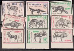 Uk Ukraine 1992 Mi. Nr. Galitschina Local Issue - Ukraine