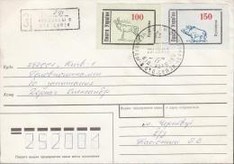 Uk Ukraine 1993 Mi. Nr. Letter With Local Stamps - Ukraine