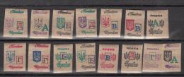 Uk Ukraine 1993 Mi. Nr. Local Issues Describt As KOLOMYJA IWANO FRK - Ukraine