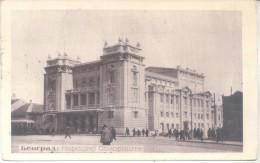 BEOGRAD NADORNO POZORISTE NATIONAL THEATER THEATRE CPA CIRCULEE 1926 A WIEN TBE - Joegoslavië