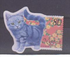 Japon YV ? O  Chat - 1989-... Emperor Akihito (Heisei Era)