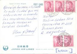 BANGKOK TEMPLE OF DOWN  TAILANDIA THAILAND CPA CIRCULEE JAPAN AIR LINES HONG KONG 1966 TO BUENOS AIRES ARGENTINA RARISIM - Thailand