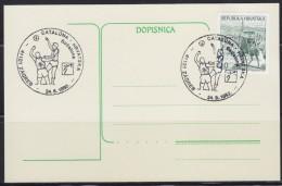 7273. Croatia, 1992, Postal Card With Commemorative Postmark Of Cataluna - Croatie