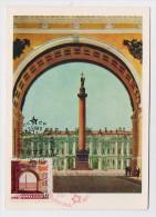 CARTE MAXIMUM CM Card Stationery USSR RUSSIA Architecture Leningrad Rossi Architect Pillar Hermitage Museum - 1923-1991 UdSSR