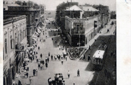 Baku. Zentralstrasse - Azerbaigian