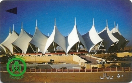 Saudi Arabia - Modern Stadium - 50 Riyals - SAUDG - 1996, Used - Saudi-Arabien