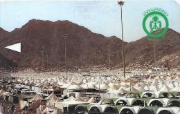 Saudi Arabia - Tent City - SAUDE - 1993, Used - Saudi-Arabien