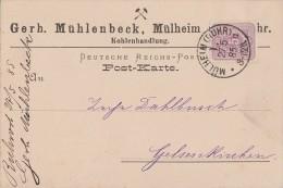 DR Karte EF Minr.40 Mülheim (Ruhr) 27.5.85 - Deutschland