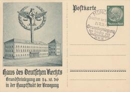 DR Ganzsache Minr.P237 SST München 24.10.36 - Deutschland