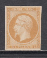 1853    YVERT  13A    (*) - 1853-1860 Napoléon III