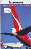 Télécarte  * QANTAS (2096) Phonecard Airplane * Flugzeug Avion * AVION * AIRLINES * - Airplanes