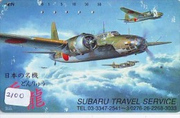Télécarte  * SUBARU (2100) Phonecard Airplane * Flugzeug Avion * AVION * AIRLINES * - Flugzeuge