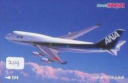Télécarte  * ANA (2119) Phonecard Airplane * Flugzeug Avion * AVION * AIRLINES * - Avions