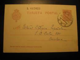 TUY Pontevedra 1932 To Barcelona Alfonso XIII Postal Stationery Card Nº 57 Spain - 1889-1931 Kingdom: Alphonse XIII