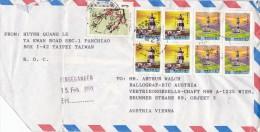 9.2.1993  -  Bedarfsbeleg, Gelaufen Von Taipei/Taiwan  Nach Wien/AT  -  Siehe Scan (taiwan 2001) - Briefe U. Dokumente