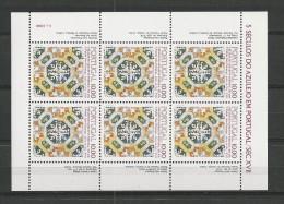 1982 MNH Portugal, Azulejos 5,  Postfris - Blocs-feuillets