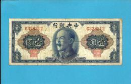 CHINA - 1 YUAN - 1945 ( 1948 )- P  387 -  Prefix G - Gold Chin Yuan Issue - The Central Bank - 2 Scans - China