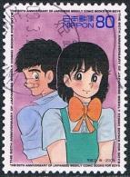 Japon - Cinquanteanire De L'habdomadaire De Mangas Shonen Magazine 4668 (année 2009) Oblit. - Oblitérés