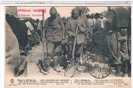WWI 1914 15 LES ALLIES EN ORIENT SED DUL BAHR PRISONNIERS TURCS GARDES PAR DES GRECS - Grecia