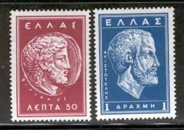 Greece 1956 (Vl C102-C103) Charity Stamps - Macedonian Cultural Fund MNH - Wohlfahrtsmarken