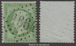 GC 1664 (Gizeux, Indre-et-Loir (36)), Cote 70€ - Marcophilie (Timbres Détachés)