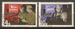URSS   /    RUSSIE     -     CINEMA     -     Oblitérés - Cinema