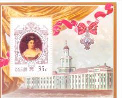 2009. Russia, Empress Of Russia Elizaveta I, S/s, Mint/** - Blocchi & Fogli