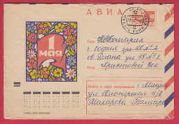 174903 / 1971 -  1 MAY -  Labor Day , Workers' Solidarity , FLAG ,  FLOWERS , Mikun  Russia Stationery - 1970-79